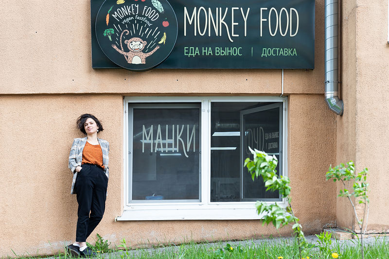 Место работы: MonkeyFood